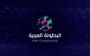 Arab Club Championship to be held in Egypt from July…