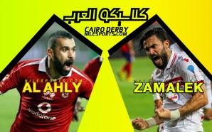 LIVE: Al Ahly v Zamalek | Egyptian Super Cup |…