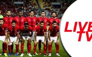LIVE: EL Sharkeyah v El Ahly | Egyptian League May…