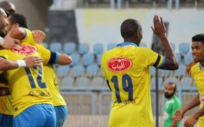 LIVE: Ismaily SC vs. Misr El Maqassa | Egyptian League…