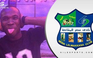 John Antwi's late goal sends Maqassa to CAF Champions League