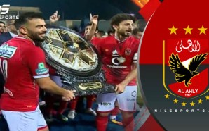 Al Ahly celebrate title triumph | VIDEO