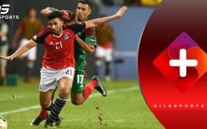 Mahmoud Trezeguet out of service against Tunisia | VIDEO