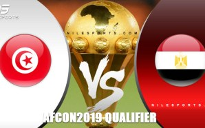 LIVE: Tunisia v Egypt | June 11th 2017 | #AFCON2019…