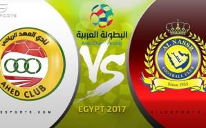 LIVE: Al-Nasr (KSA) v Al Ahed (Lebanon) | Arab Championship…