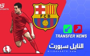 Liverpool Reject €125m Barcelona Bid for Philippe Coutinho | VIDEO
