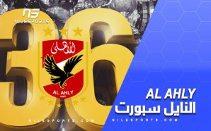 Al Ahly wins Egypt Cup in a dramatic match against…