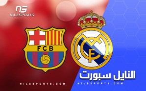 LIVE: Real Madrid v Barcelona | 2nd Leg Super Copa…