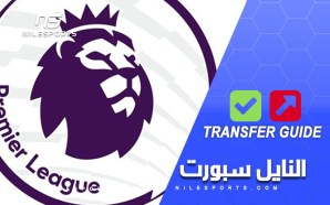 English Premier League Summer Transfers Guide | August 2017