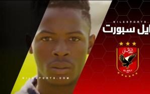 LIVE: Al Ahly v Al Ittihad of Alexandria | Egyptian…