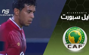 LIVE: Al Ahly v C.F. Mounana | CAF Champions League…