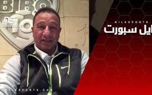 """Mahmoud """"Bebo"""" El-Khatib"""
