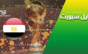 LIVE: GHANA v EGYPT | World Cup 2018 Qualifier Match…