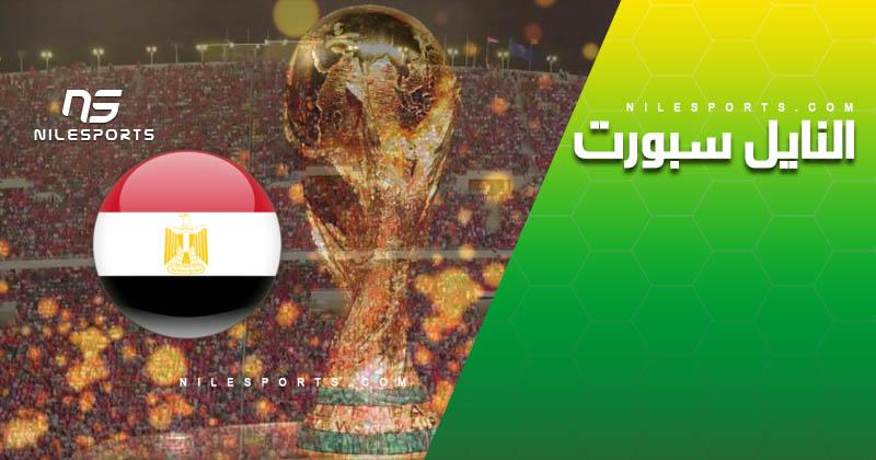 Egypt World Cup dream
