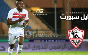 LIVE TV: Zamalek v Dakhleya | Egyptian League | September…