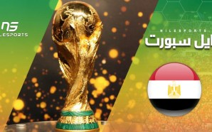 Egypt World Cup dream