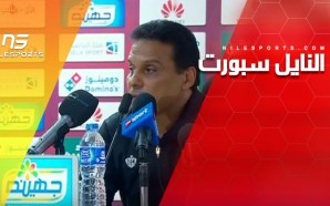 Al Ahly beat Talae El-Geish 2-0 | Egyptian League |…