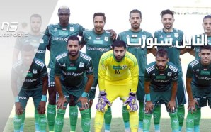 Al Masry will face Gabon's Mounana in Confederation Cup round…