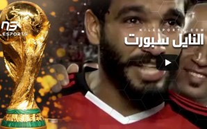 WATCH: Interview with the Egyptian Players after the match