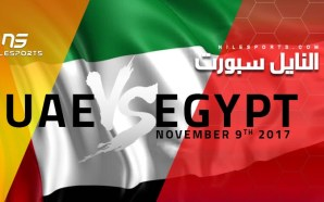 Egypt to take on UAE in friendly match November 9th…