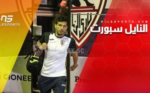 ZAMALEK WITHDRAW from the Egyptian league over refereeing errors