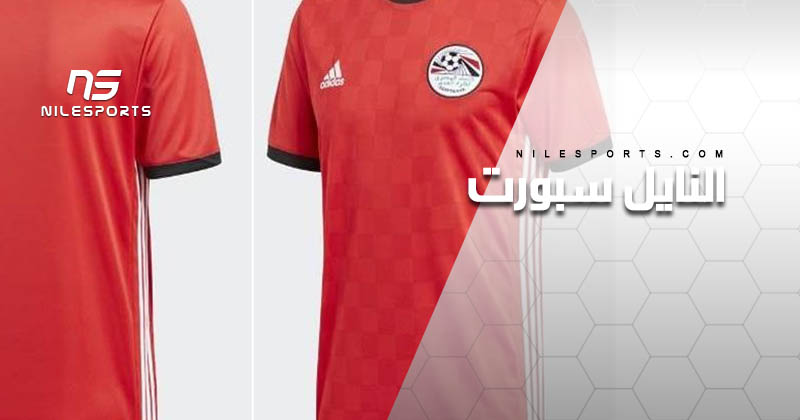 Egyptian Kit 2018
