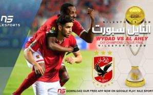 LIVE: Wydad Casablanca v Al Ahly of Cairo | CAF…