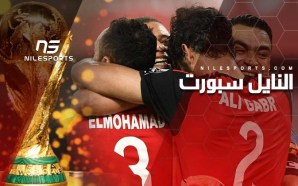 Egypt Group A