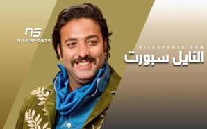 "Ahmed Hossam ""Mido"" is Pablo Escobar! 