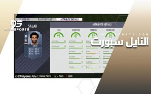 Mohamed Salah with the biggest upgrade In FIFA history ever!!