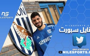 Finally Ali Gabr available for selection against Southampton