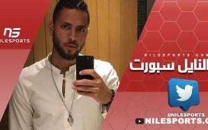 Amro-Tarek