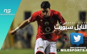 Super Azaro scores the game-winning goal vs. Wadi Degla |…