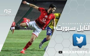 Ahly's Striker Azzaro joins Chinese side Hebei C.F.F.C. for 10M…