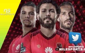 LIVE: Al Ahly v Ajax Amsterdam | Hossam Ghaly Retirement…