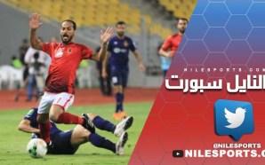 Al Ahly 0-0 Esperance | CAF Champions League | Match…