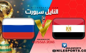 RUSSIA v EGYPT | Preview | DO or DIE Match…