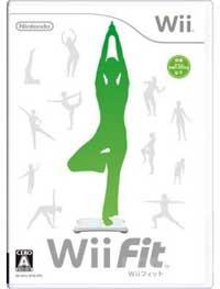 Wii fit  – for hele familien