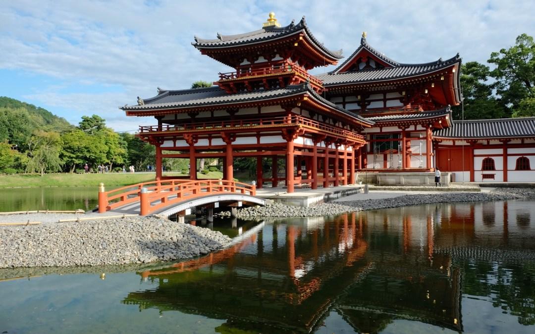 Août 2016 – Japon, Kyoto – Uji et Fushimi Inari