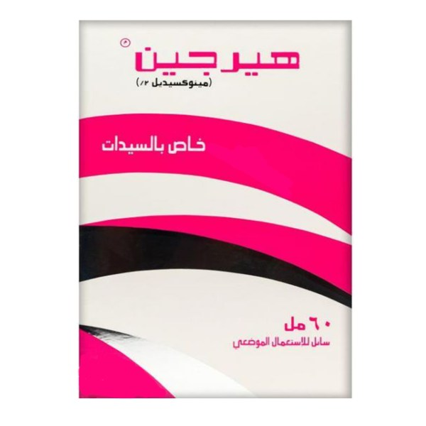 Hairgaine topical solution 2% for women
