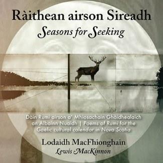 Raithean airson sireadh – CD set