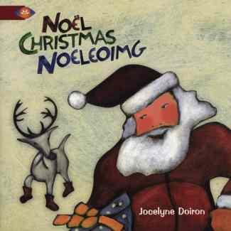 Noel, Christmas, Noeleoimg