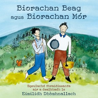 Biorachan Beag agus Biorachan Mor