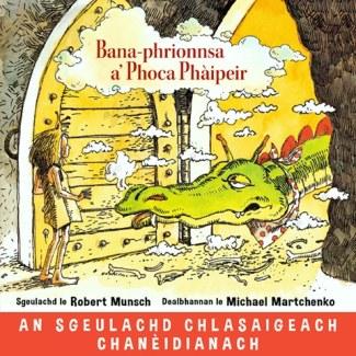 Bana-phrionnsa a' Phoca Phaipeir