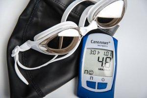 DIABETES MELLITUS 101: Cost of Diabetes Treatment in Nigeria