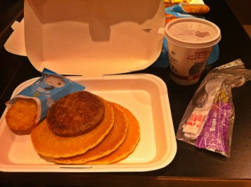 i don't know but i love the mcdo in hk lol