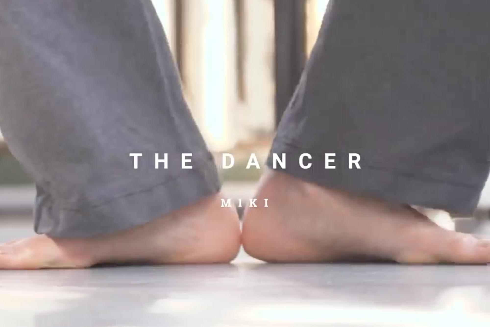 Brighthouse Financial — The Dancer