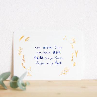 ninamaakt kaart 'een nieuw begin' (gedichtje)