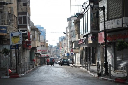 Friday morning in Ramallah