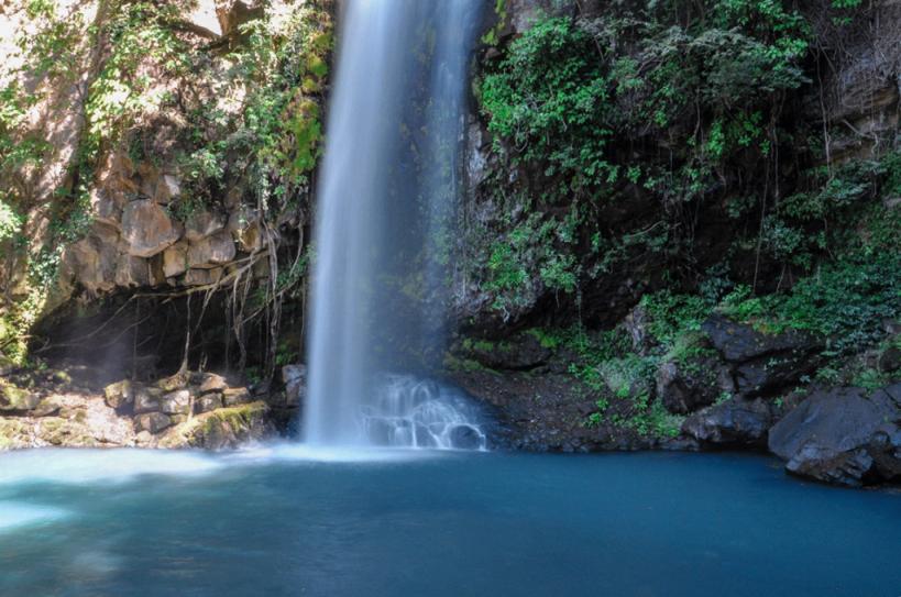 La Cangreja Waterfall